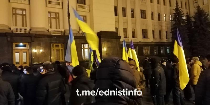 Дезинфекція Банкової. Протест біля ОПУ проти корупції. Пряма трансляція