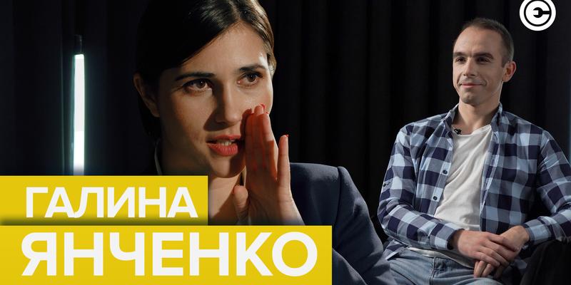 Причини корупції в Україні та компроміси у політиці | Галина Янченко