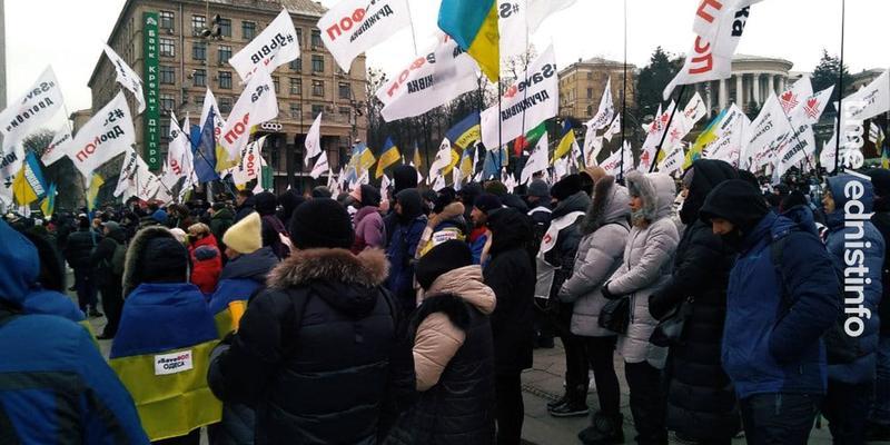 #SaveФОП проти локдауну на Майдані. Пряма трансляція