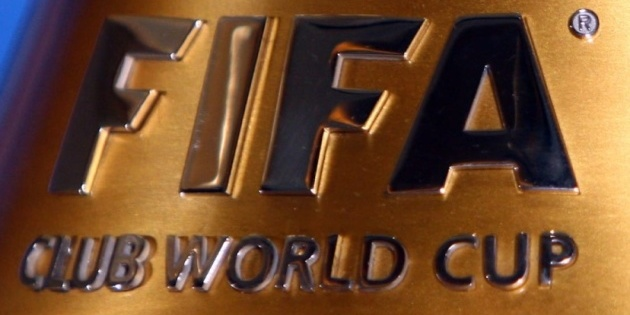 Став відомий розклад клубного чемпіонату світу з футболу