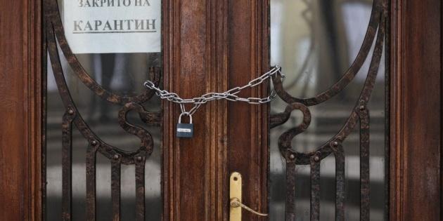 В Україні не скасують локдаун у січні попри зниження випадків COVID-19