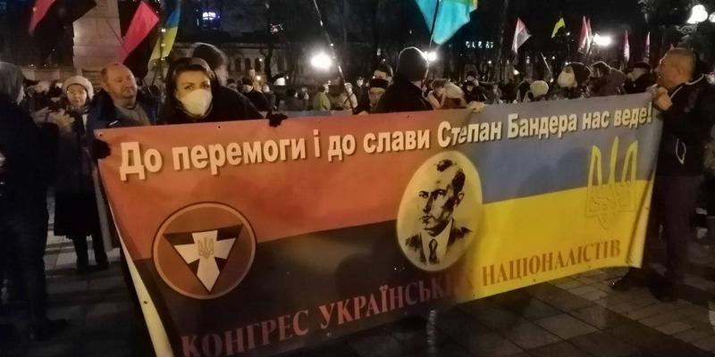 День народження Степана Бандери! Смолоскипна хода в Києві. Пряма трансляція
