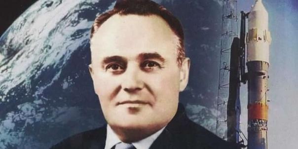 Сьогодні день народження Сергія Корольова