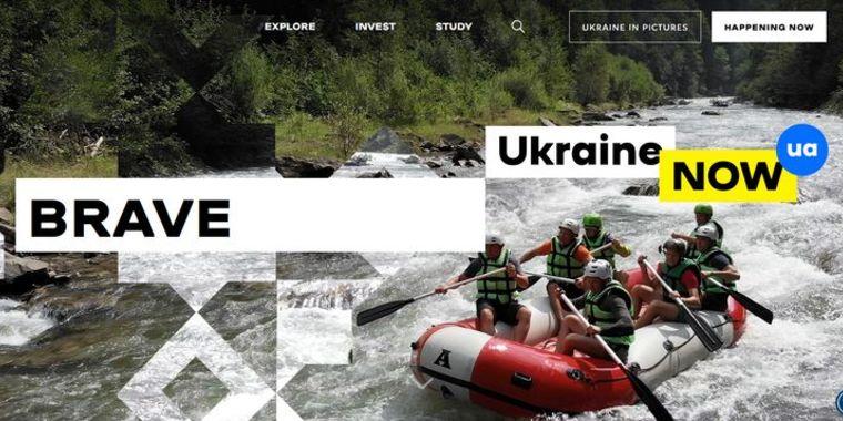 МЗС представив сайт про Україну для іноземців