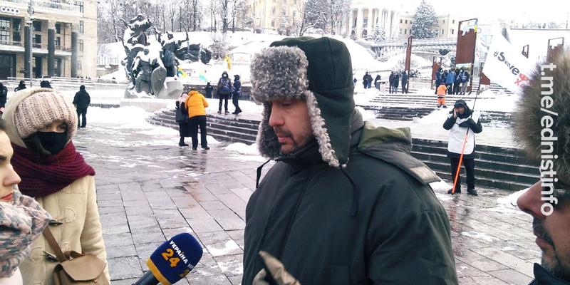 У Києві відбувається тарифний протест та акція #SaveФОП