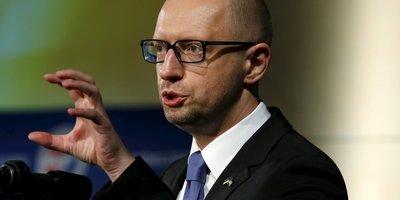 Арсеній Яценюк: «Розглядається питання геополітичного відновлення впливу Росії над Україною»