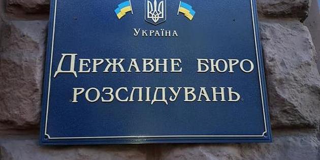 ДБР повідомило про підозру судді Конституційного Суду України та його Голові
