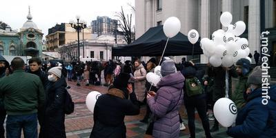 Зірки українського шоу-бізнесу протестують під ВР. Мітинг-концерт. Пряма трансляція