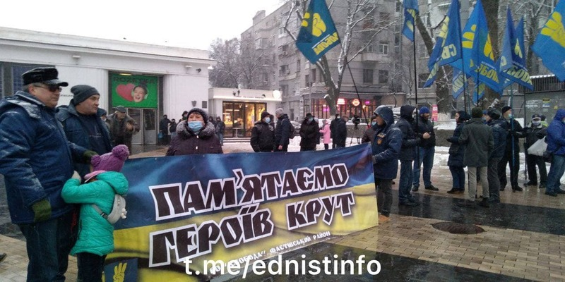 У Києві проходить смолоскипна хода націоналістів до дня пам'яті Героїв Крут. Пряма трансляція