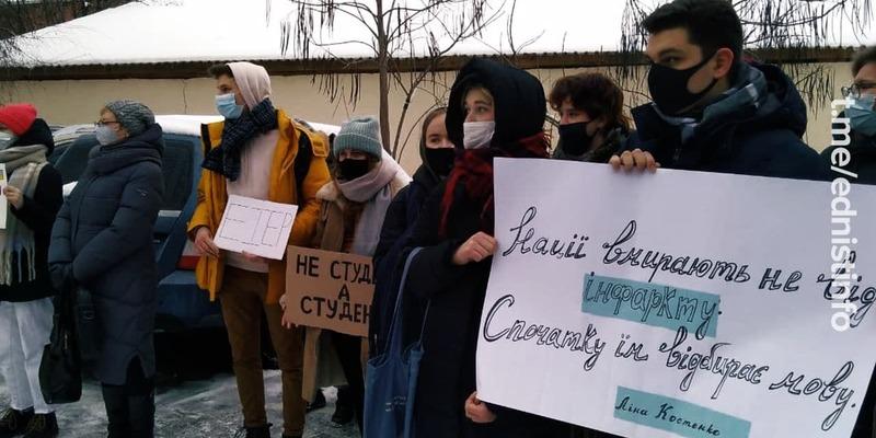 «Українському правопису бути» студенти влаштували пікет біля суду. Пряма трансляція