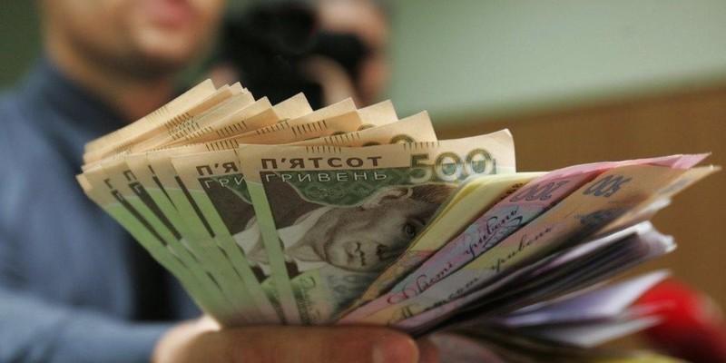 Уряд хоче до 2030 року вийти за середніми зарплатами в Україні на рівень Польщі чи Словаччини