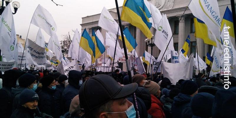 Аграрії протестують в Києві. Пряма трансляція