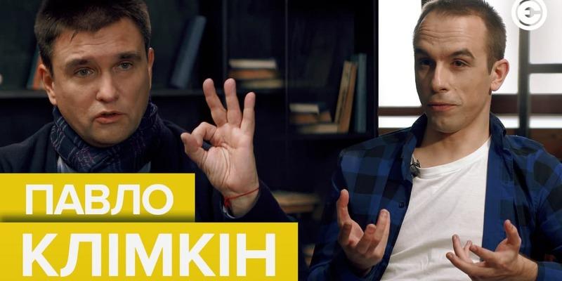 «З Путіним можна домовитись про гібридний мир» | Павло Клімкін