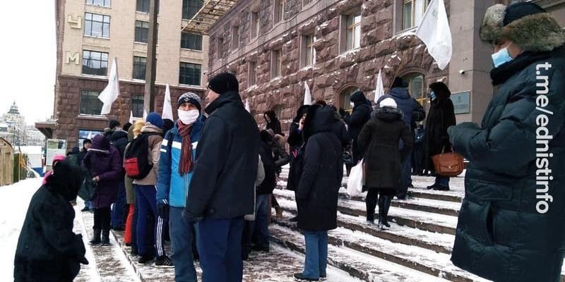 Протест вкладників Еліта-Центру. Пряма трансляція