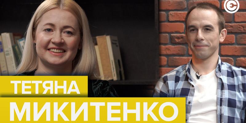 «Найбільші рагулі України – малороси» | @Ragulivna Тетяна Микитенко