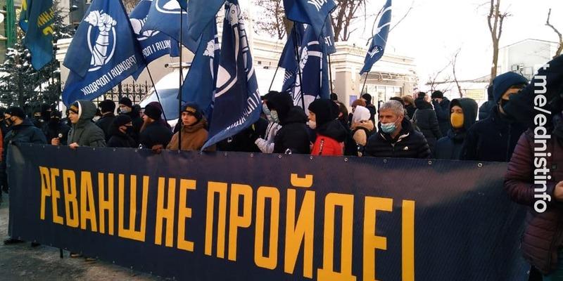 Засідання РНБО. Протести біля Офісу Президента. Пряма трансляція