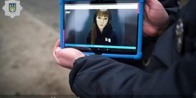 МВС впроваджує систему Connect Pro для людей з порушенням слуху
