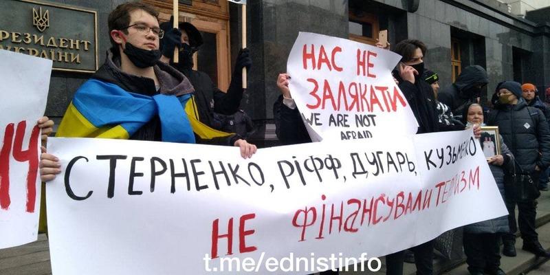 Справедливість Стерненку — справедливість усім! У Києві на Банковій розпочався протест. Пряма трансляція