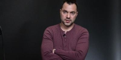 Олексій Арестович: «Україна у стані війни з Росією»