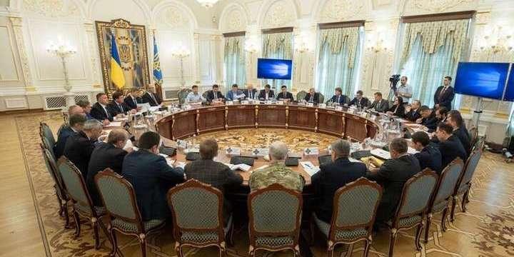 Підсумки засідання РНБО 11.03.2021