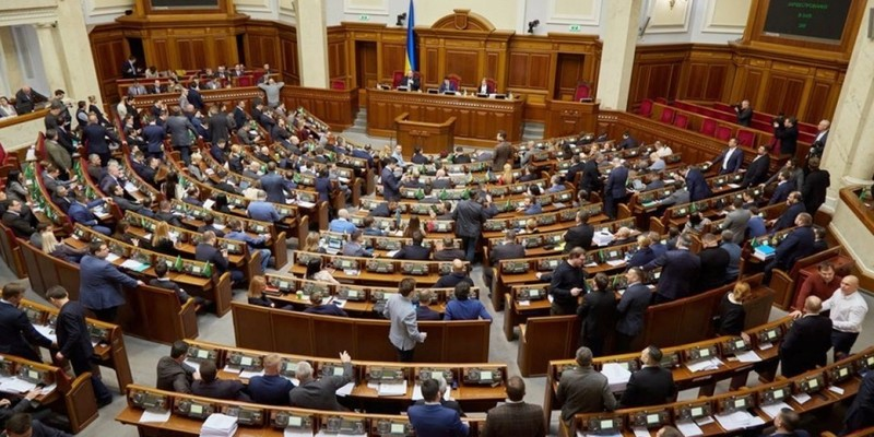 Фракція «Слуга народу» ініціює засідання Ради через події на Банковій