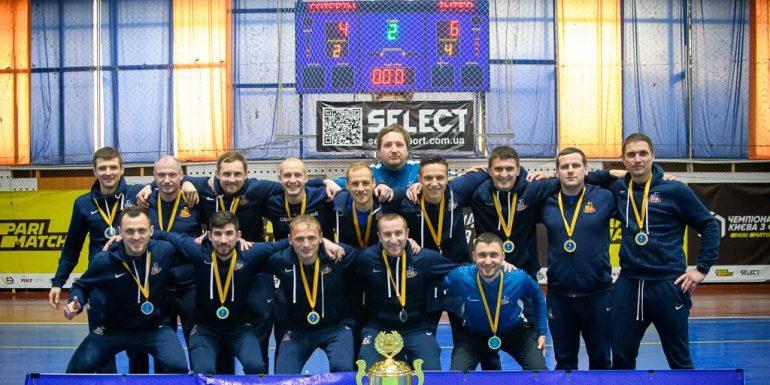 Чемпіоном м.Києва з футзалу в сезоні 2020-2021 рр стала команда СЕРВІТ