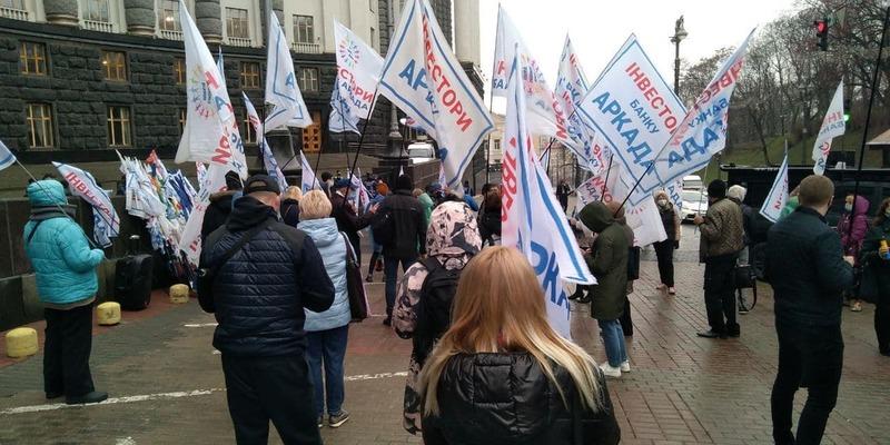 В Києві виникли протести. Пряма трансляція