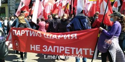 Прихильники «Партії Шарія» протестують під судом. Пряма трансляція