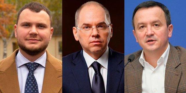 Рада звільнила трьох міністрів уряду Шмигаля