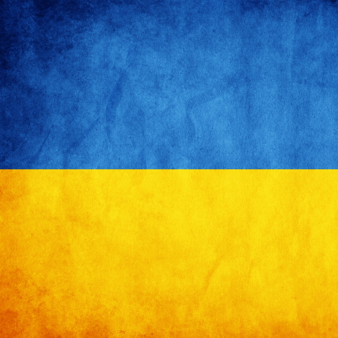 Українки братимуть участь престижному спортивному турнірі