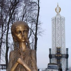 """Мінкульт перейменував """"Меморіал пам'яті жертв голодоморів в Україні"""""""