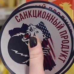 У Росії пропонують санкційні продукти не знищувати, а відправляти на Донбас