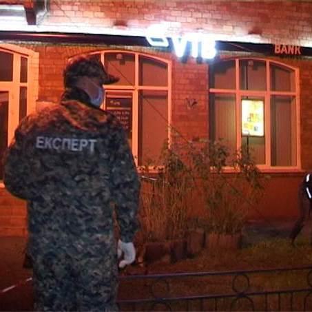 У Києві пролунав вибух біля відділення банку  (відео)
