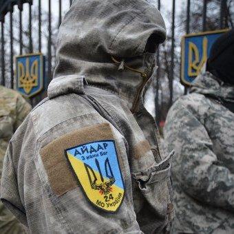 "Батальйон ""Айдар"" стане штурмовим підрозділом"