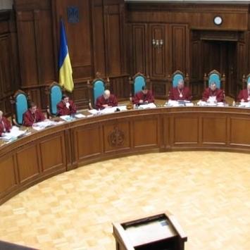 Конституційний суд України – жертви нового режиму чи п'ята колонна?