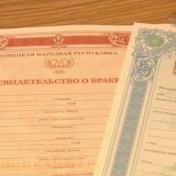 """Діти високопосадовців із """"ДНР"""" оформили шлюб за українським законодавством"""