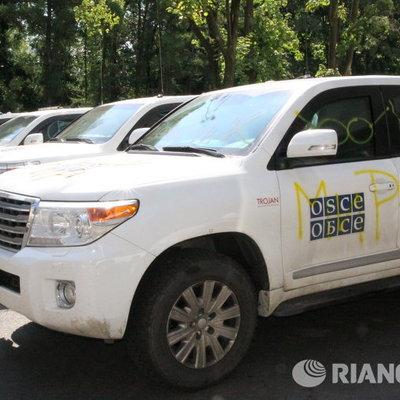 У Донецьку місію ОБСЄ пікетують місцеві жителі