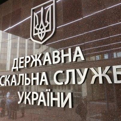 Уряд підпорядкував Фіскальну службу міністру фінансів