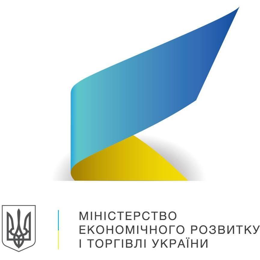 Міністерство економічного розвитку і торгівлі України пропонує скасувати трудові книжки