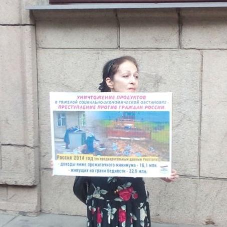 Росіяни заявили, що вони проти знищення їжі (фото)