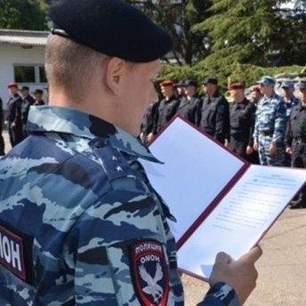 Екс-беркутівця влаштували працювати у дитячий табір в Криму