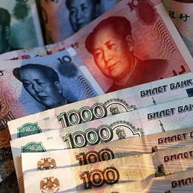 В Китаї дозволили користуватися рублями