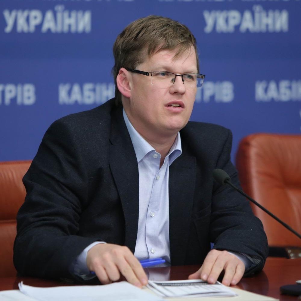 Розенко повідомив про початок війни з недобросовісними роботодавцями