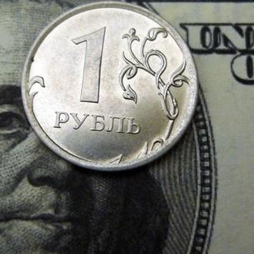 Рубль б'є новий антирекорд