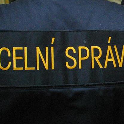 Чеська митниця заарештувала контрабандистів із Молдови та України