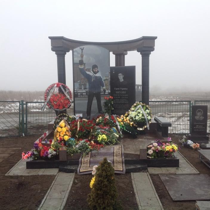 На Дніпропетровщині невідомі сплюндрували могилу Сергія Нігояна