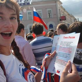 Менше половини росіян знають державний гімн