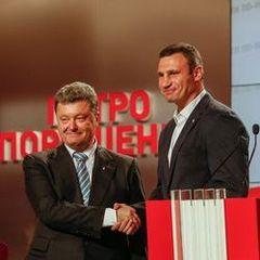 Луценко: БПП йтиме на вибори спільно з УДАРом