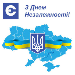 Спецпроект: 24 події, що сколихнули Україну
