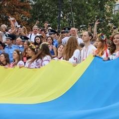 В Одесі з розмахом відсвяткували День прапору (фото)